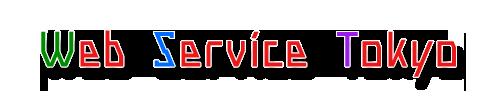 Web Service Tokyo